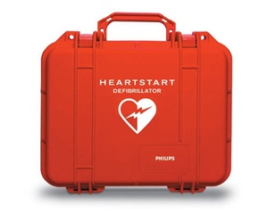 Philips HeartStart Hard Shell Carry Case for FR2, FRX or OnSite !!! CALL TO ORDER !!!